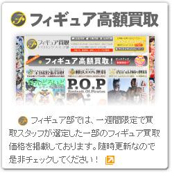 201210151636295b2.jpg