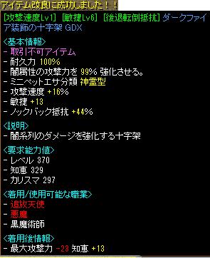 201410190003437dd.png