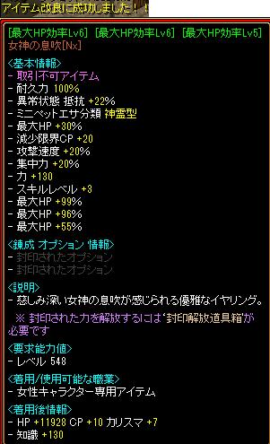 2014102001024775d.png