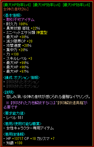 20141020010247b7e.png