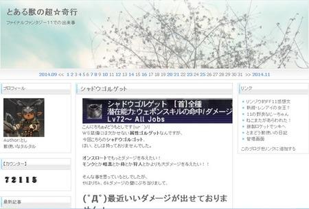 20141107200054bbd.jpg