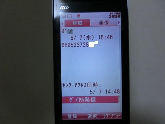 o0581043512933294582.jpg