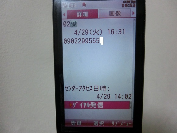 o0581043512933317636.jpg