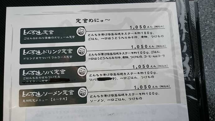 20141109_9.jpg