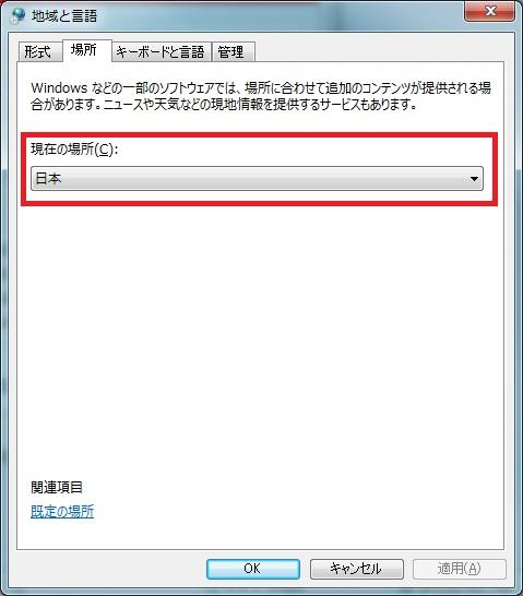 image2013070107.jpg