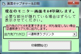 image_20130424113712.jpg