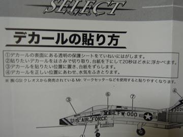 pf29-04.jpg