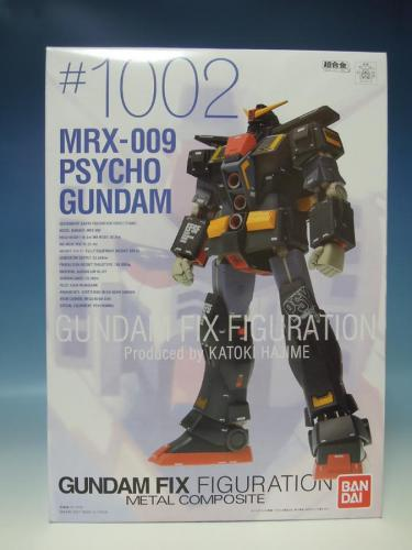 toy01-01.jpg