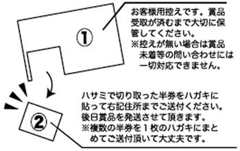 141210kuji.jpg