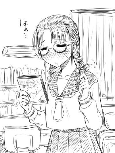 エロ本と眼鏡っ娘