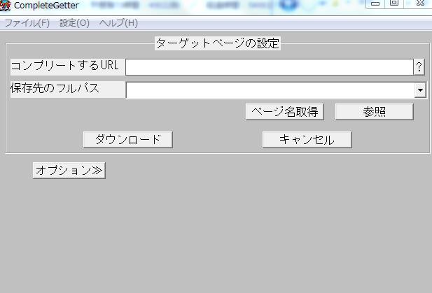20141021184438.jpg