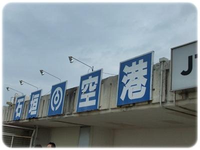 2011_01080009.jpg