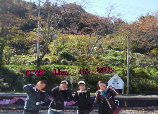 20141018-016.jpg