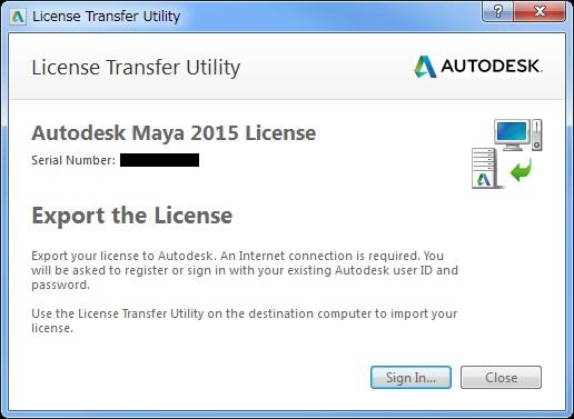 license_transfer00.jpg