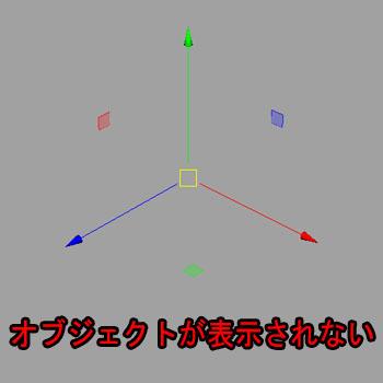 objectHidden01.jpg