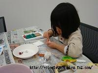 blog12120902.jpg