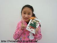 blog12120908.jpg