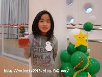 blog121209135.jpg