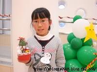 blog121209136.jpg