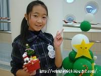 blog121209140.jpg