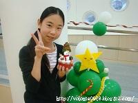blog121209141.jpg