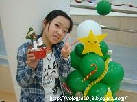 blog121209142.jpg