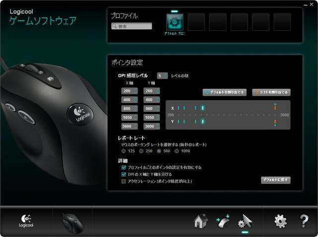LogiGameSoftware_04.jpg