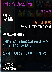 20141021003728fc5.png