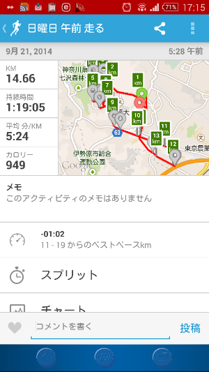 fc2_2014-09-21_17-19-05-113.png