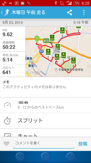 fc2_2014-09-25_08-32-38-477.png