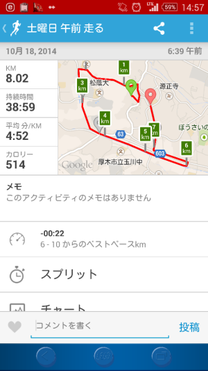 fc2_2014-10-18_15-03-44-747.png