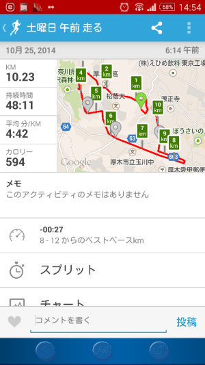 fc2_2014-10-25_15-04-32-961.png