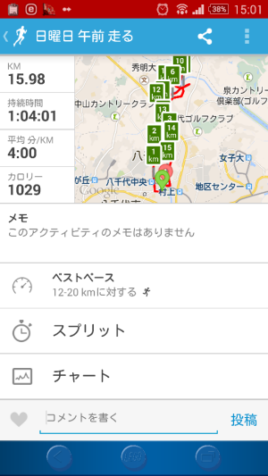 fc2_2014-12-07_15-22-29-351.png