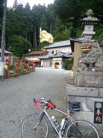 20140914_myogi4.jpg