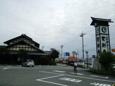 20140920_torihei2.jpg