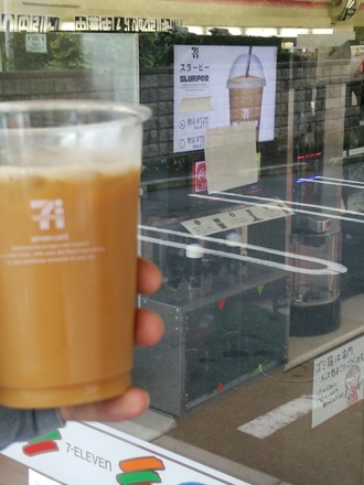 20140923_cafe.jpg