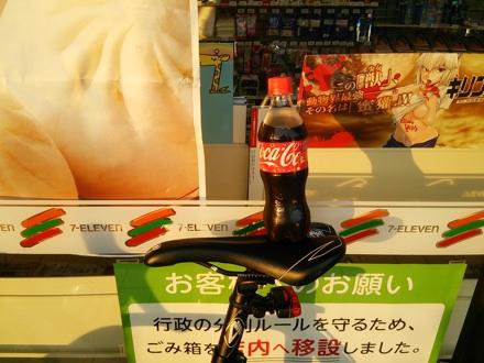 20140923_cola.jpg
