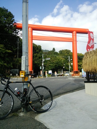 20140927_tukuba5.jpg