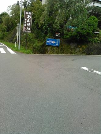 20141004_siraisi.jpg