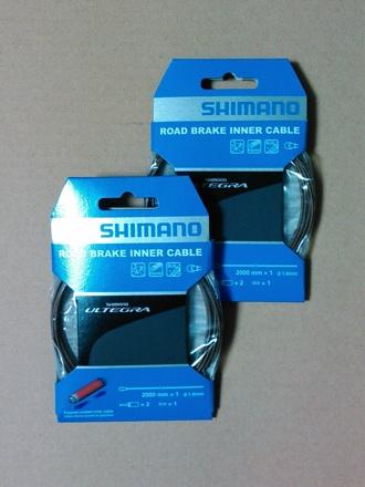 20141009_brake-cable.jpg