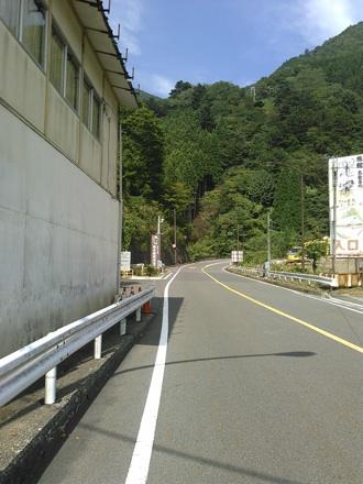 20141011_shuuyu.jpg