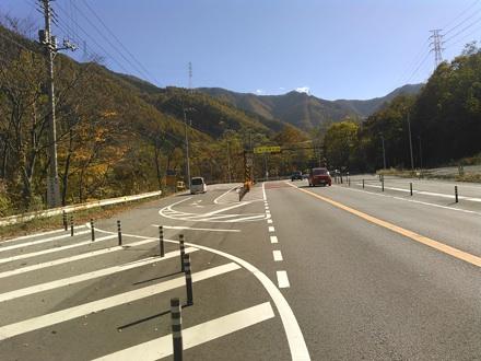 20141103_misakamiti4.jpg
