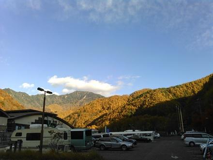 20141103_mitomi1.jpg