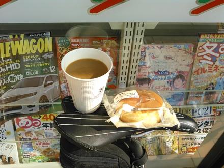 20141130_cafe.jpg