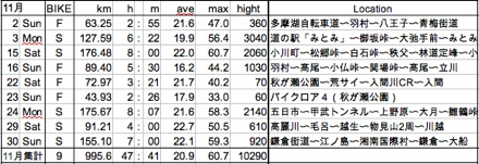 201411_soko.jpg