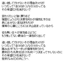 20141203_yowapedaOP.jpg