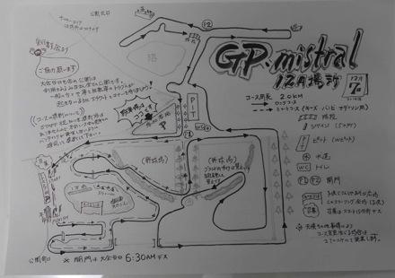 20141207_GPMcorse.jpg
