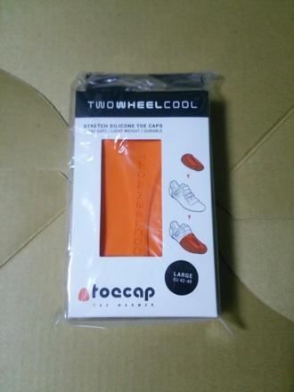 20141217_toecap1.jpg