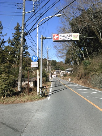 20141223_nihonngi1.jpg