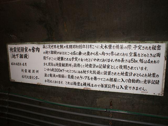 DSC04139_R.jpg